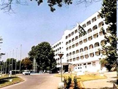 Islamabad rejects India's allegations regarding UN report