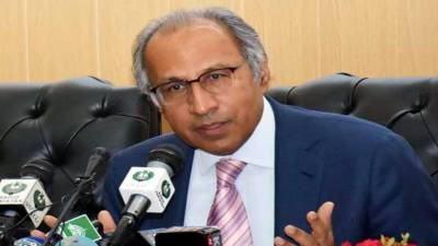 No new tax to be imposed in upcoming budget: Hafeez