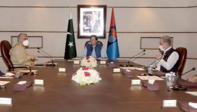 PM briefed on national security at ISI HQ: Don't play with fire, DG ISI warns India