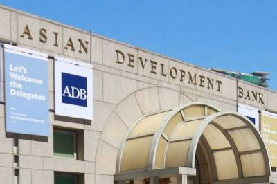ADB, Pakistan sign $300 mln emergency COVID-19 loan agreement