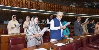 NA pays tribute to late MNA Munir Orakzai