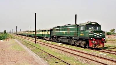 Railways retrieve over 300 acres land in anti encroachment operation