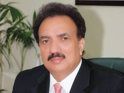 Rehman Malik takes notice of petroleum products' shortage