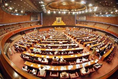 Pakistan may face worst ever revenue shortfall of over Rs 900 billion due coronavirus pandemic outbreak