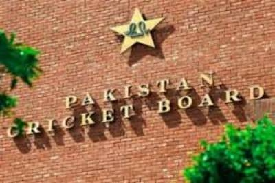 PCB COO announced contribution of Rs. half a million to welfare funds