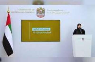 Secretary Auqaf visits quarantine center set up at FJWU
