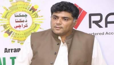 CM urged to take notice of wheat flour price