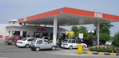 CNG price reduced by Rs7.5 per litre in federal, Punjab