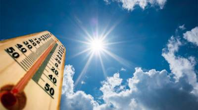 Mainly hot and dry weather is expected in most parts of the country June 07, 2020