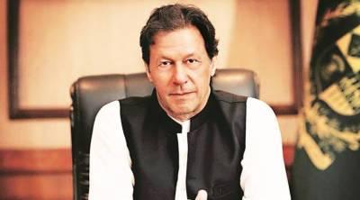 PM stresses upon Punjab, KPK govts. to focus on slashing non-development expenditures