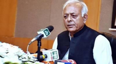 Sarwar inaugurates NADRA centre in Taxila