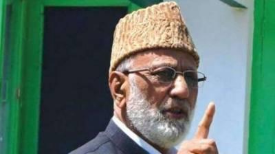 We want Kashmir solution as per UN resolutions: Ashraf Sahrai