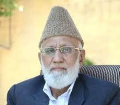 'We want Kashmir solution as per UN resolutions': Ashraf Sehrai