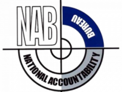 NAB submits progress report in Narowal sports city case