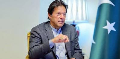 PM holds meetings on financial matters