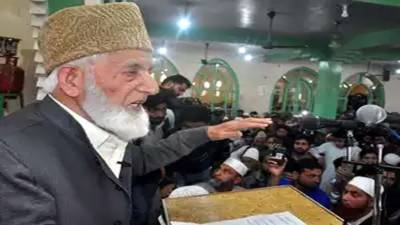 Gilani continues to remain as icon of resistance against India's illegal occupation over J&K