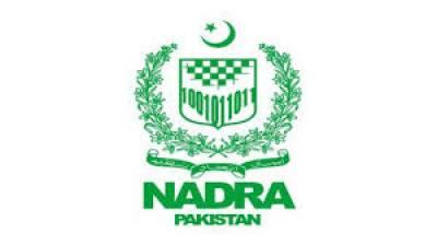 NADRA registration center set up in remote DG Khan area