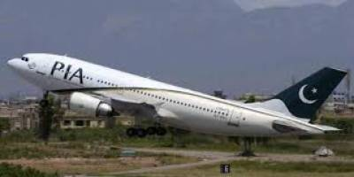 PIA special flight with 253 stranded Pakistanis in Iraq leaves for home