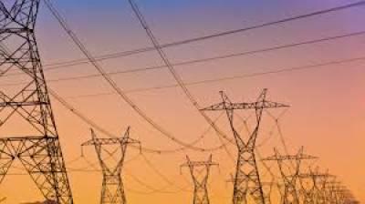 IESCO notifies power suspension programme