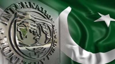 Pakistan, IMF agree to raise Govt employees' salaries in budget