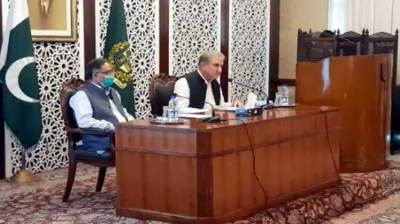 Pakistani envoys role commendable amid COVID-19: FM