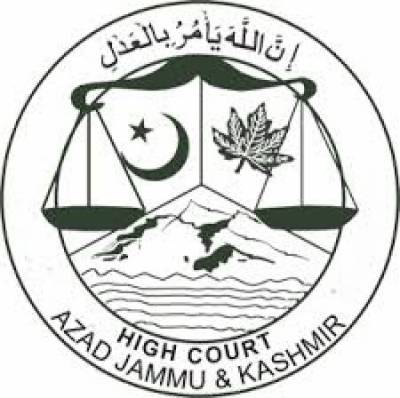 AJK High Court accepts writ petition seeking immediate legislation, implementation of right to information