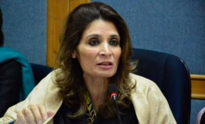 Govt committed to expose corrupt mafia: Andleeb Abbas
