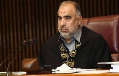 NA Speaker calls on PM