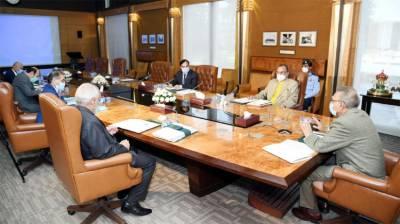 President reviews progress on overseas voting, biometric identification