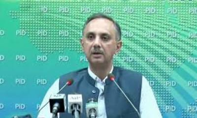 Problem of petroleum shortage to be addressed in three days: Omar Ayub