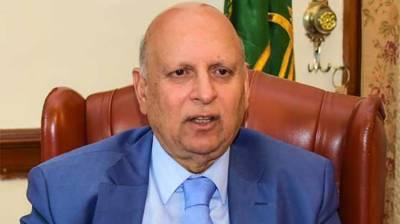 Punjab Governor urges masses to take coronavirus pandemic serious