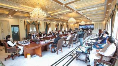 Federal Cabinet reviews budgetary proposals