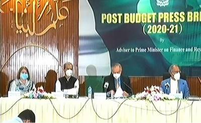 Budget 2020-21 focuses to cope impacts of Covid-19 & provide relief: Hafeez Sheikh