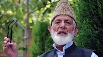 APHC totally rejects fake letter attributed to Syed Ali Gilani