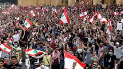Hundreds people protests handling economic crisis in Lebanon