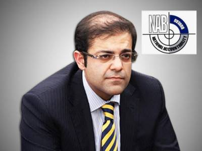 NAB decides to bring back Salman Shahbaz from UK in money laundering case