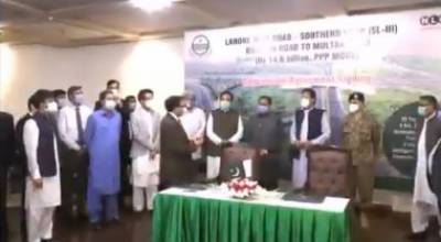PM witnesses signing of Concession Agreement b/w Punjab govt and NLC