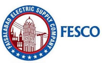FESCO issues shutdown schedule