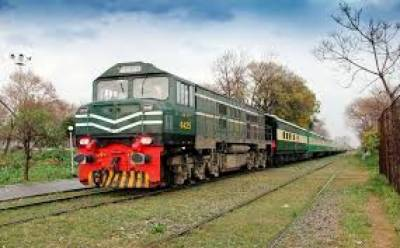 Govt allocated Rs 50 mln for renovation of railway stations