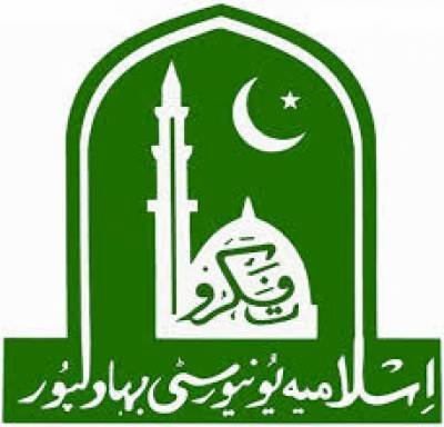 Scholarship of 207 million for 2140 students of Islamia University