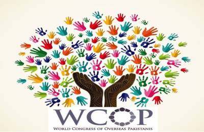 WCOP appreciates Pakistan Govt for presenting tax-free budget