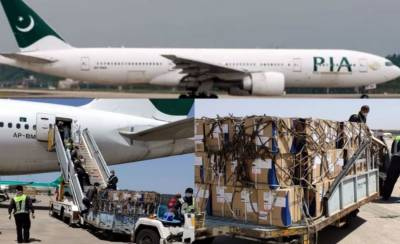 6th consignment of donated items from China reaches in Pakistan