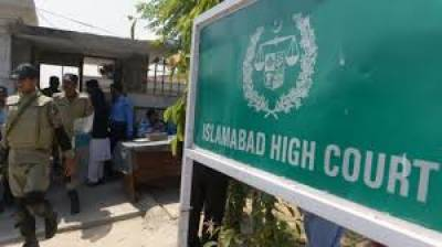 IHC declares appointment of chairman LGC as void