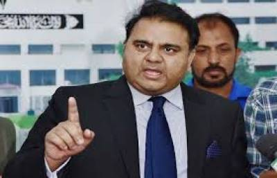 Pakistan to sets its own standard for electronics goods: Fawad ch