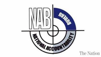 PBC condemns NAB for repeated issuance of call up notices to Barrister Mohsin Shahnawaz Ranjha