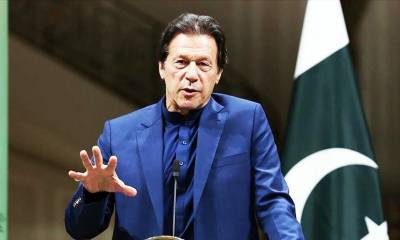 PM Imran Khan will arrive in Karachi today