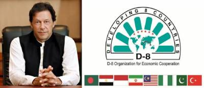 PM urges stronger partnership of D-8 countries to realize full potential of forum