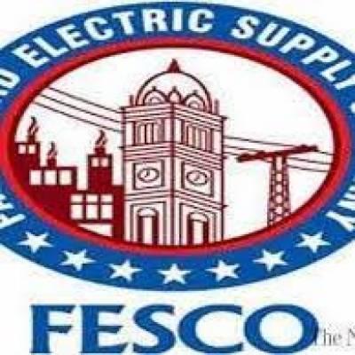 6 Fesco Audit Assistants promoted