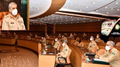Corps Commander's Conference reviews overall security situation