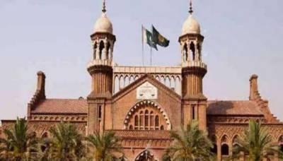 LHC adjourns hearing of Mir Shakil bail plea till June 22